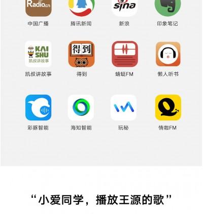 XIAOMI Xiao Ai Touchscreen Speaker Box Smart Home AI Speaker Hub with 4 inch Display Bluetooth 5.0